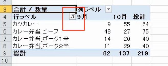f:id:waenavi:20181113155653j:plain