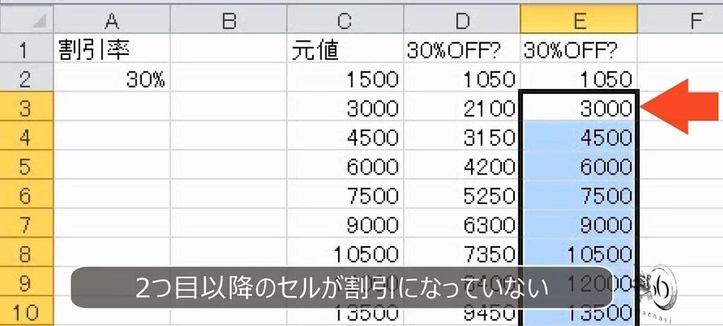 f:id:waenavi:20181114132652j:plain