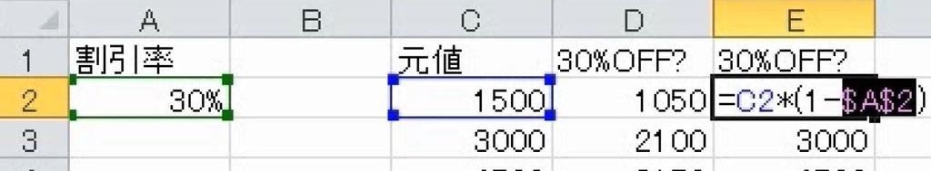 f:id:waenavi:20181114132659j:plain