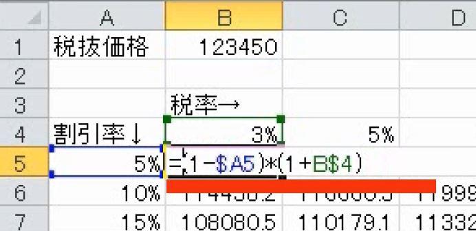 f:id:waenavi:20181114134404j:plain