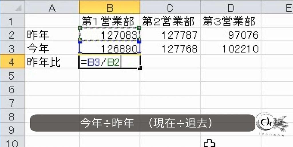 f:id:waenavi:20181114135051j:plain