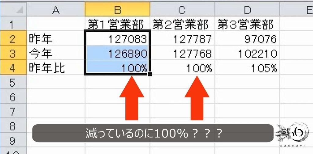 f:id:waenavi:20181114135054j:plain