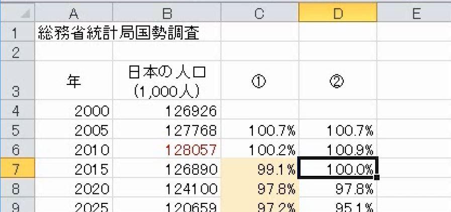 f:id:waenavi:20181116120816j:plain
