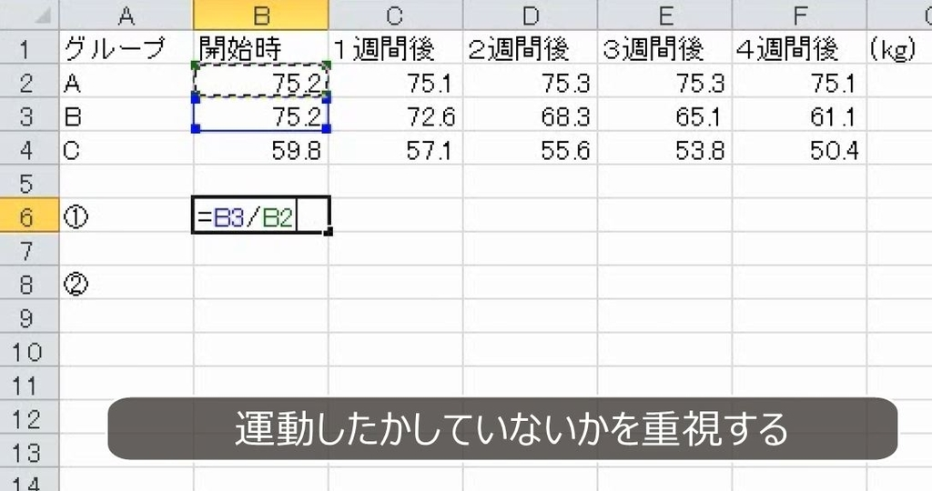 f:id:waenavi:20181116121341j:plain
