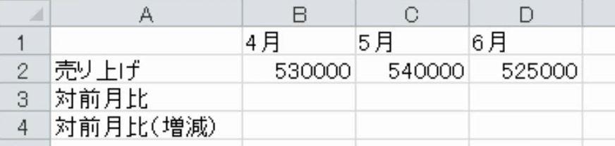 f:id:waenavi:20181116131028j:plain