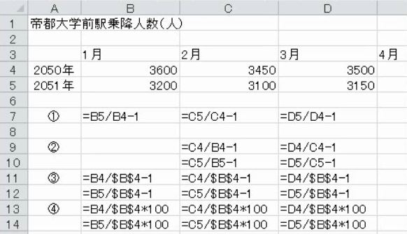 f:id:waenavi:20181116131050j:plain