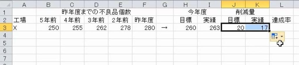 f:id:waenavi:20181116133416j:plain