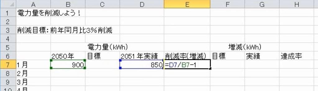 f:id:waenavi:20181116133902j:plain