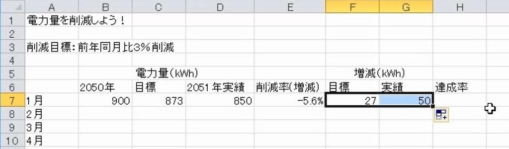 f:id:waenavi:20181116135341j:plain