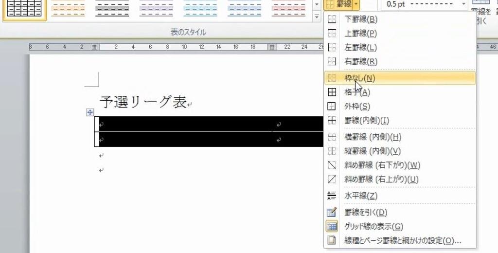 f:id:waenavi:20181116184118j:plain