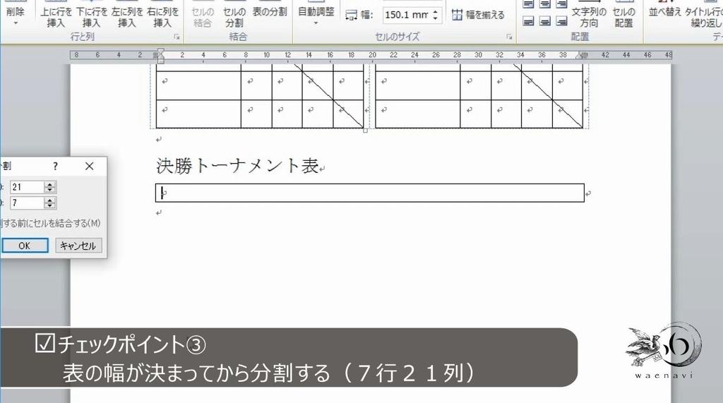 f:id:waenavi:20181116184142j:plain