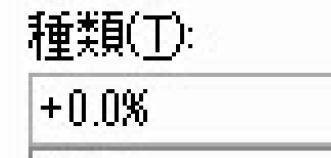 f:id:waenavi:20181117102935j:plain