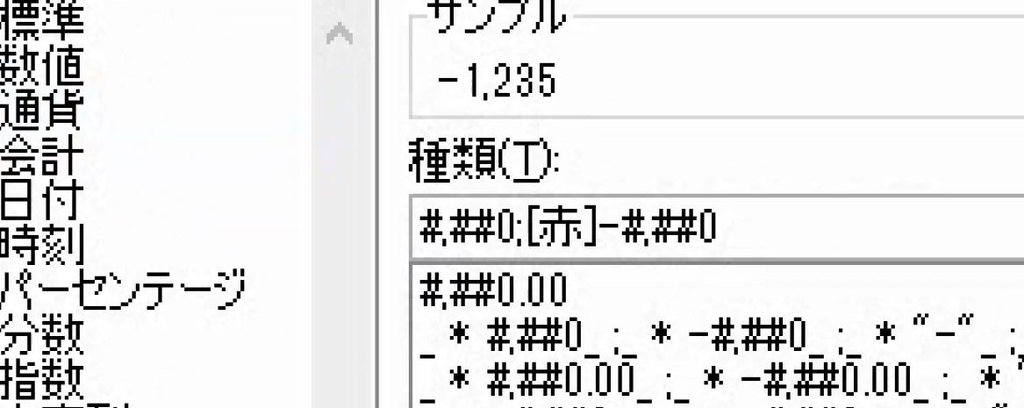 f:id:waenavi:20181117102957j:plain