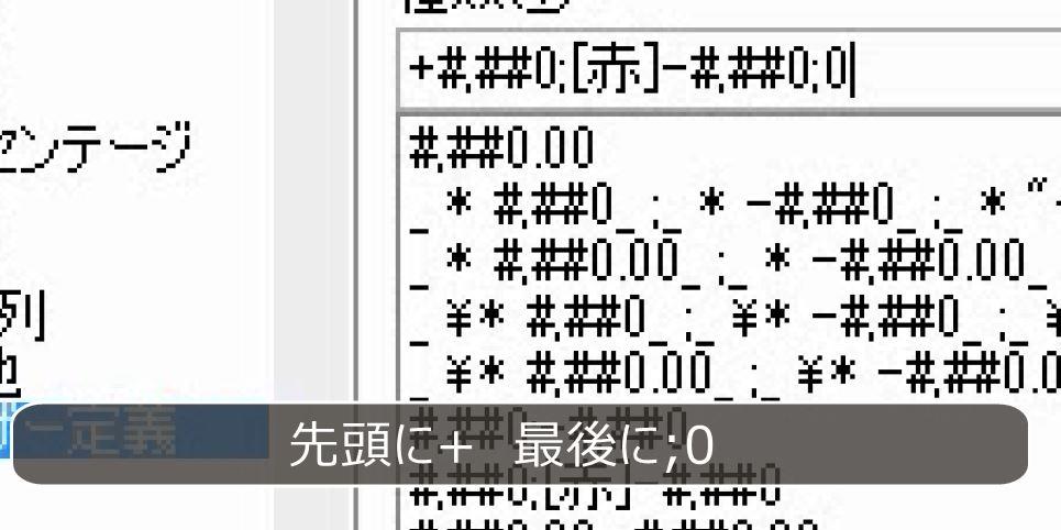 f:id:waenavi:20181117103000j:plain