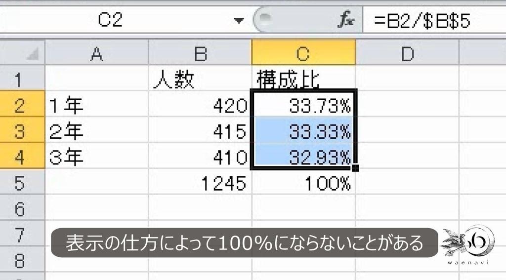 f:id:waenavi:20181118135718j:plain