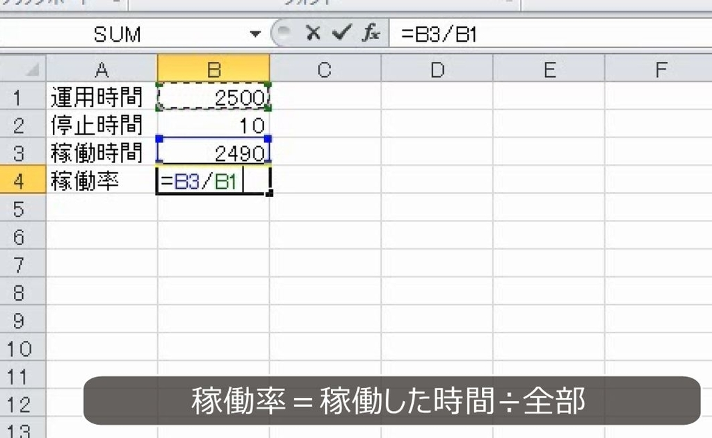 f:id:waenavi:20181118150211j:plain
