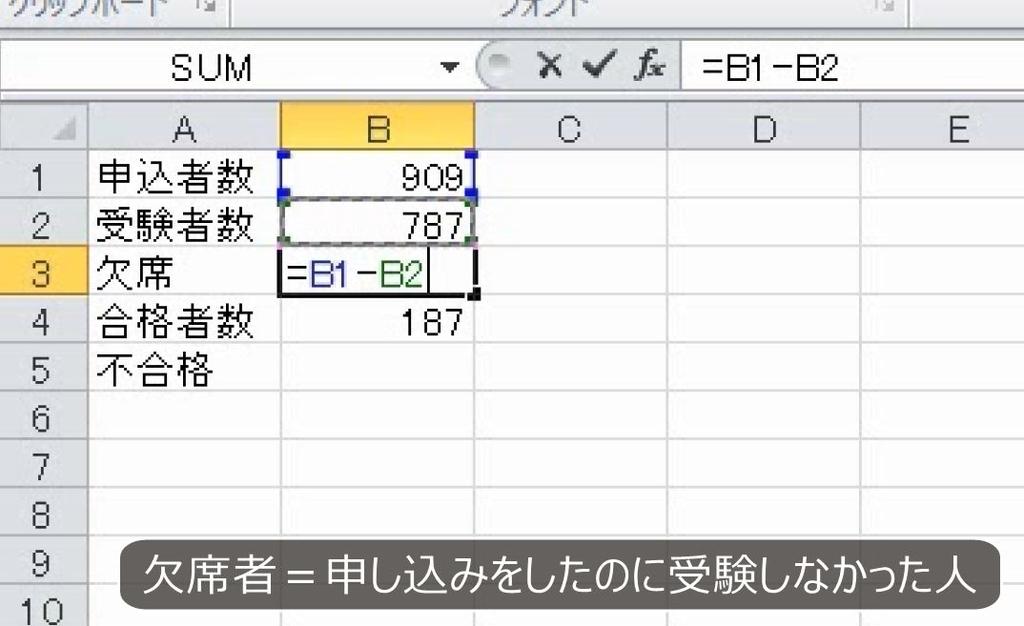f:id:waenavi:20181118151329j:plain