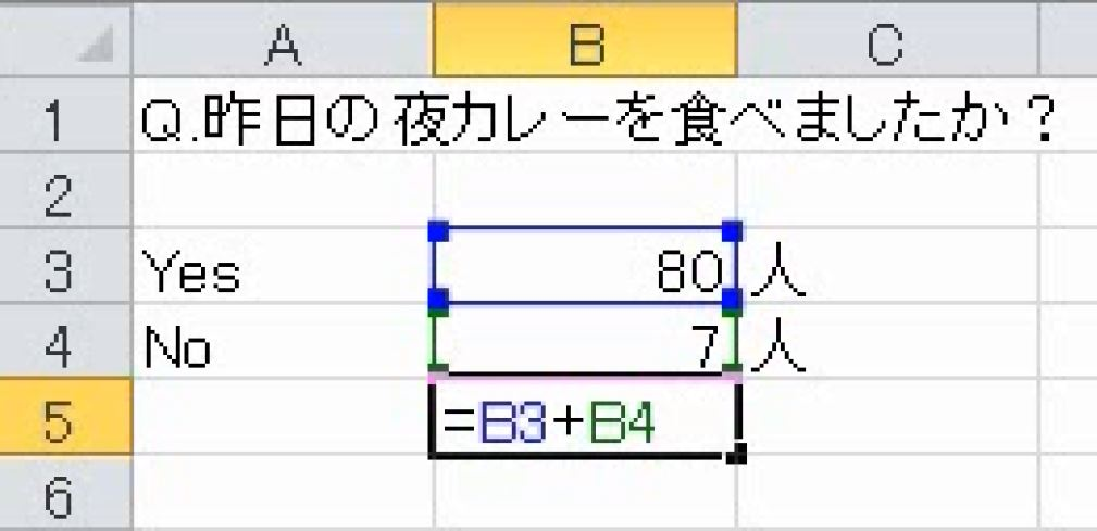 f:id:waenavi:20181118151931j:plain