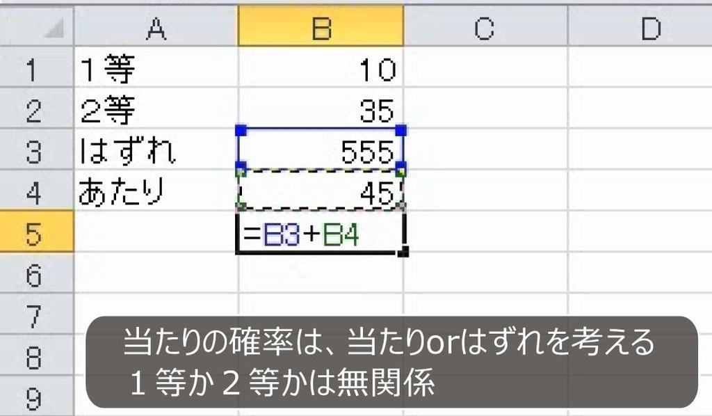 f:id:waenavi:20181118152430j:plain