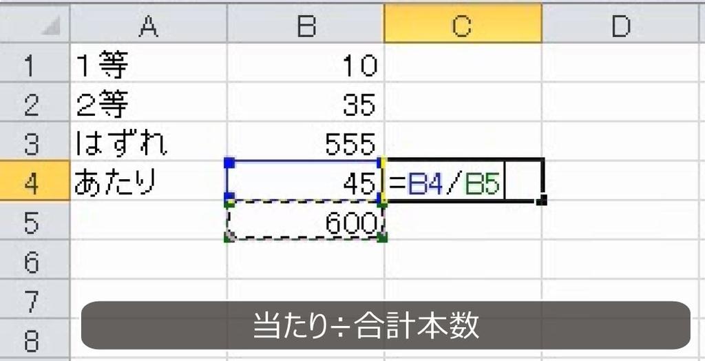 f:id:waenavi:20181118152436j:plain