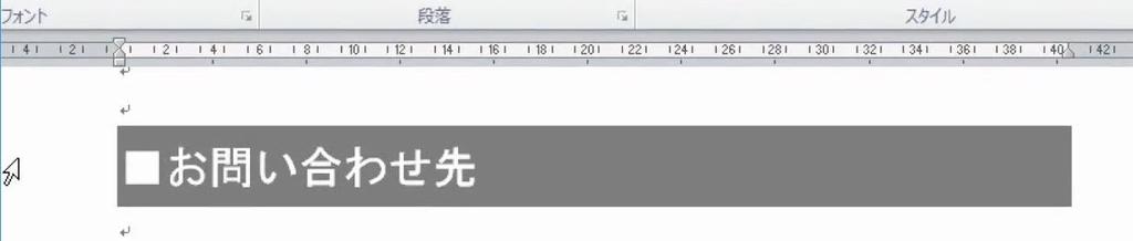 f:id:waenavi:20181119184734j:plain