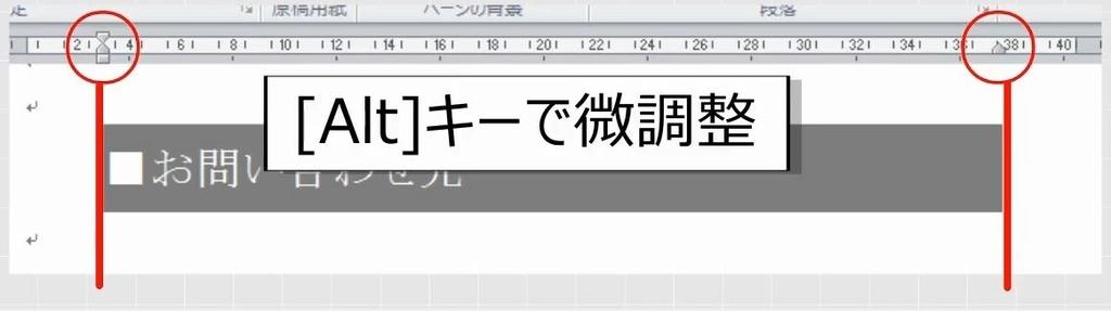 f:id:waenavi:20181119184748j:plain
