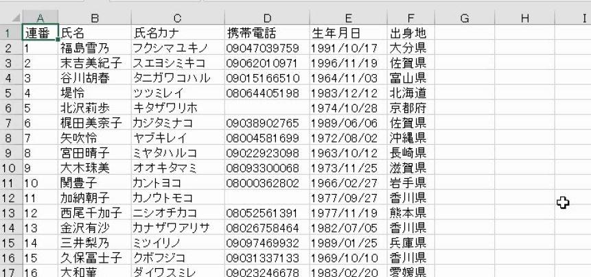f:id:waenavi:20181120065322j:plain