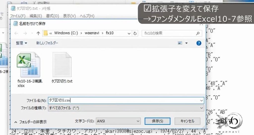 f:id:waenavi:20181121113900j:plain