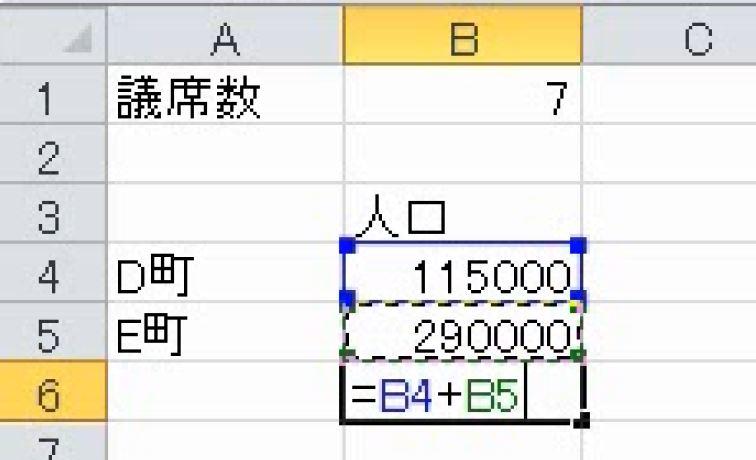 f:id:waenavi:20181121214108j:plain