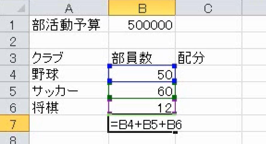 f:id:waenavi:20181121215040j:plain
