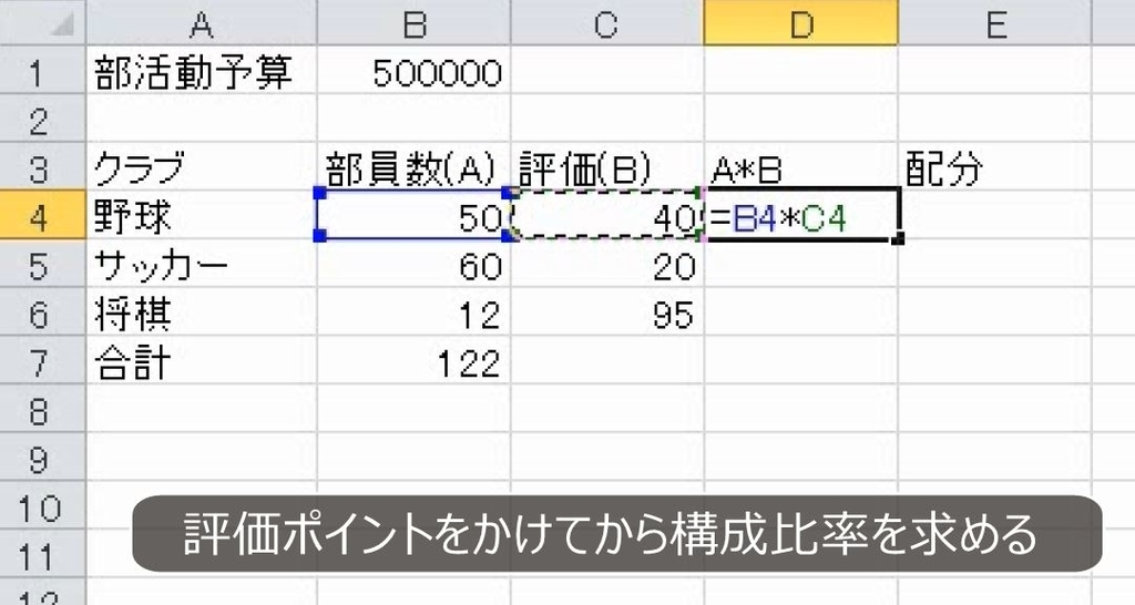 f:id:waenavi:20181121215106j:plain