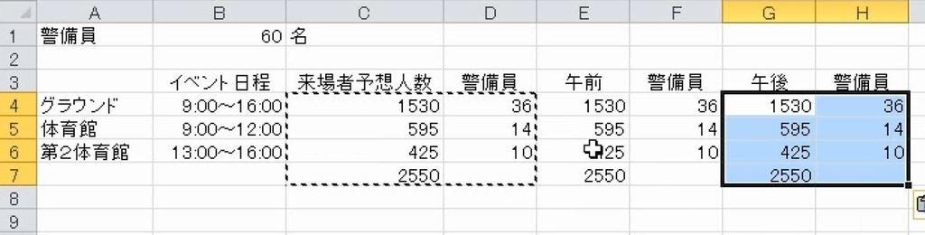 f:id:waenavi:20181121221006j:plain