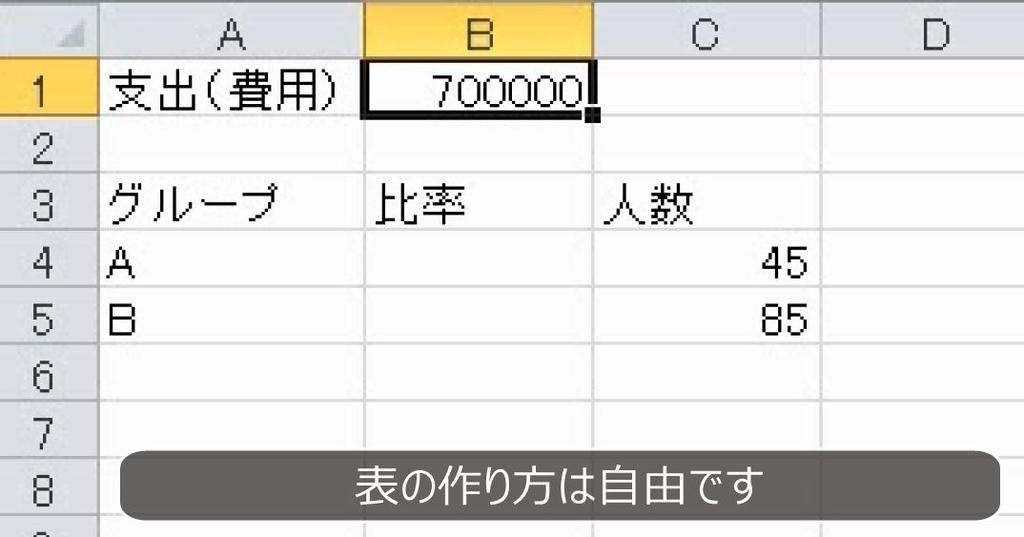 f:id:waenavi:20181121222054j:plain