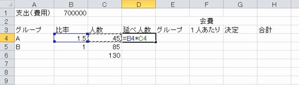 f:id:waenavi:20181121222104j:plain