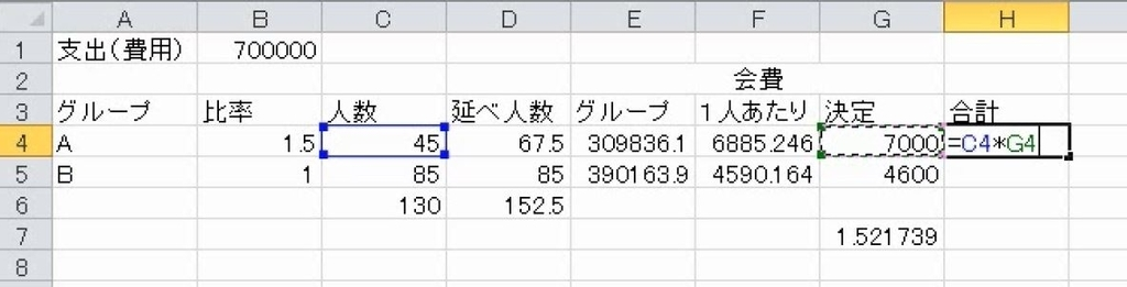 f:id:waenavi:20181121222126j:plain