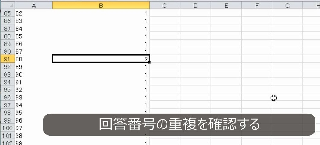 f:id:waenavi:20181122052743j:plain