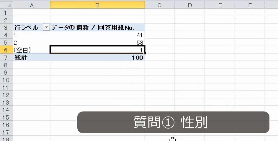 f:id:waenavi:20181122052801j:plain