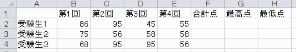 f:id:waenavi:20181206210921j:plain