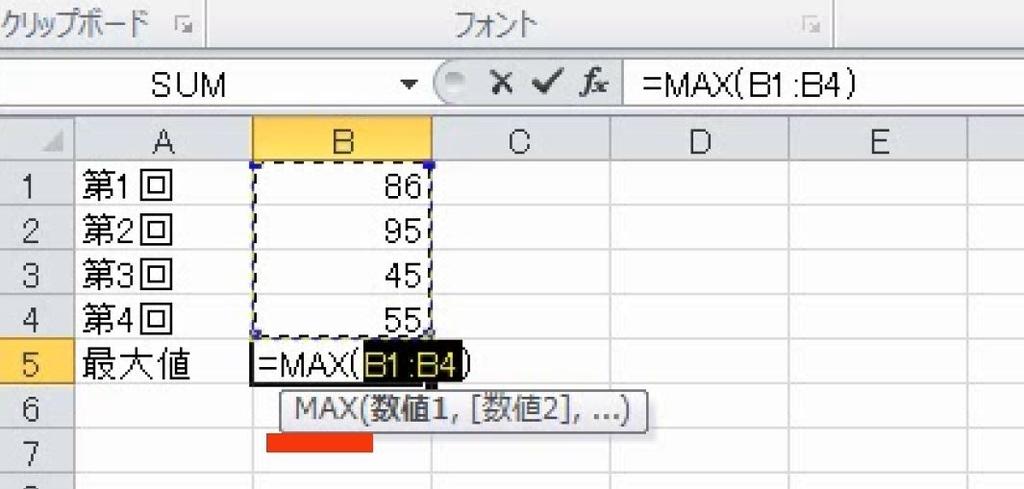 f:id:waenavi:20181206210944j:plain