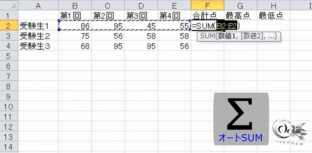 f:id:waenavi:20181206210958j:plain