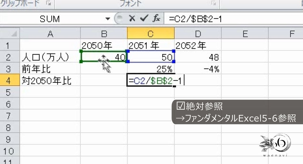 f:id:waenavi:20181209162503j:plain