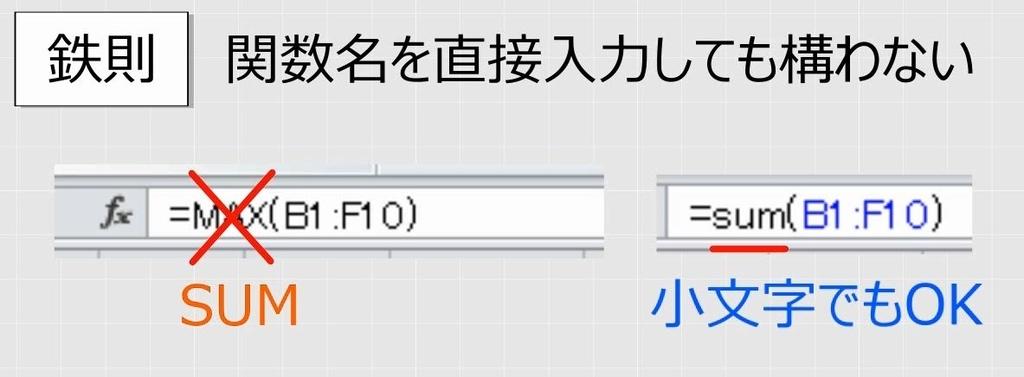 f:id:waenavi:20181211212257j:plain