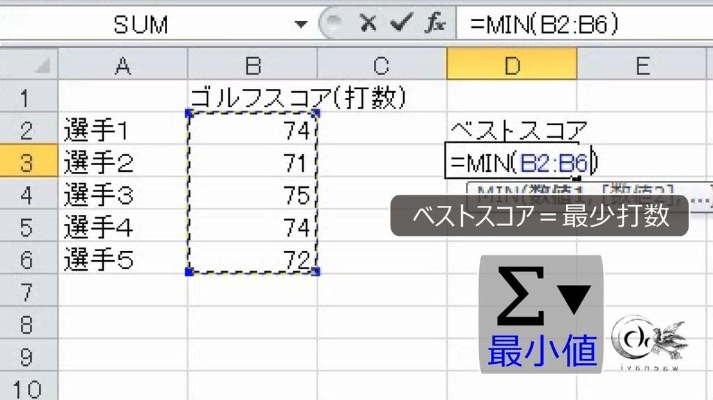 f:id:waenavi:20181211213040j:plain