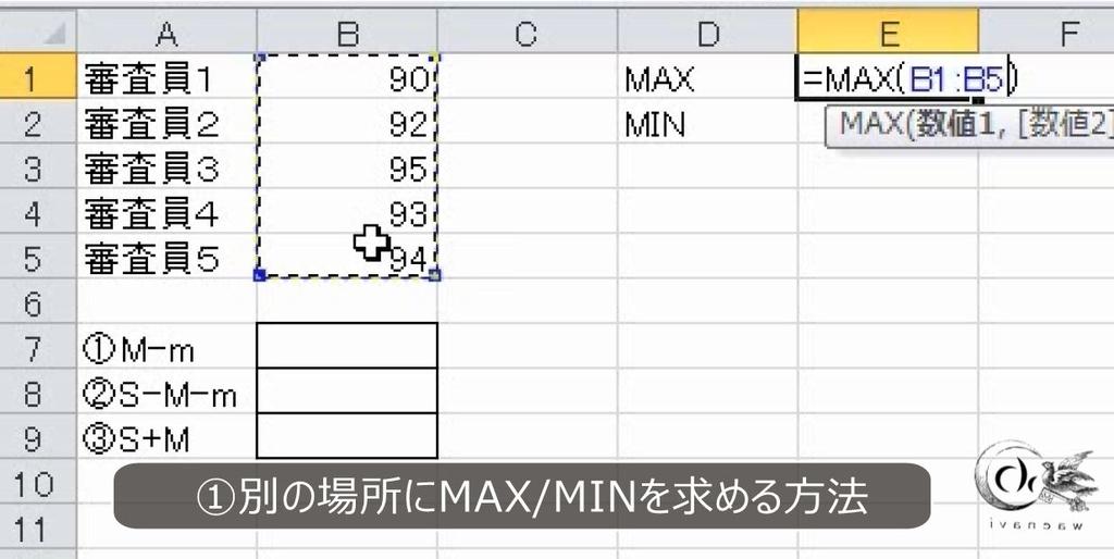 f:id:waenavi:20181211214217j:plain
