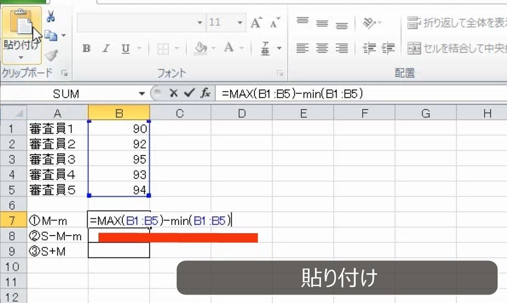 f:id:waenavi:20181211214240j:plain