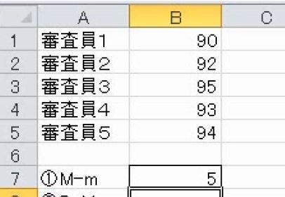 f:id:waenavi:20181211214246j:plain