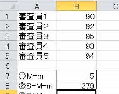 f:id:waenavi:20181211215825j:plain