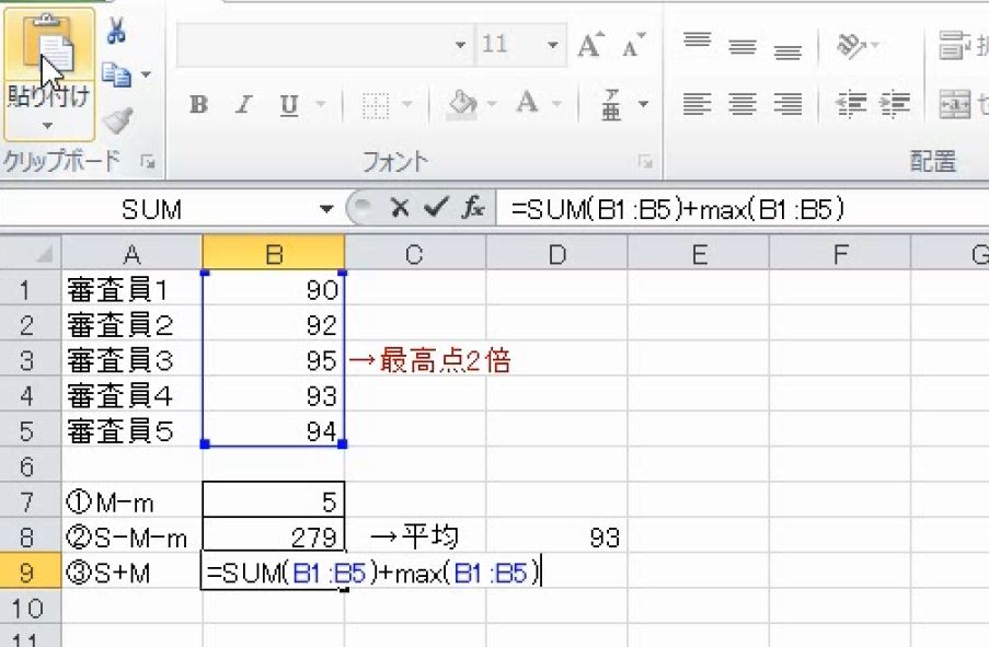 f:id:waenavi:20181211215848j:plain