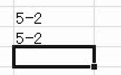 f:id:waenavi:20181216120849j:plain