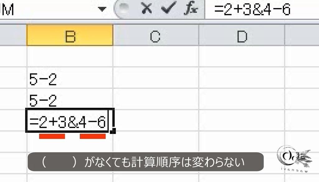 f:id:waenavi:20181216120855j:plain